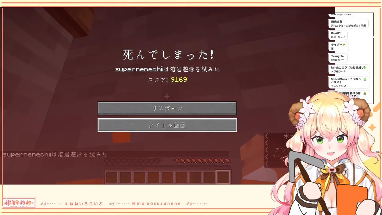 d6ea9297bb0797f529e416ee524fa935 【Minecraft】🍑夏祭りの迷路、見て!!!🍑【桃鈴ねね/ホロライブ】