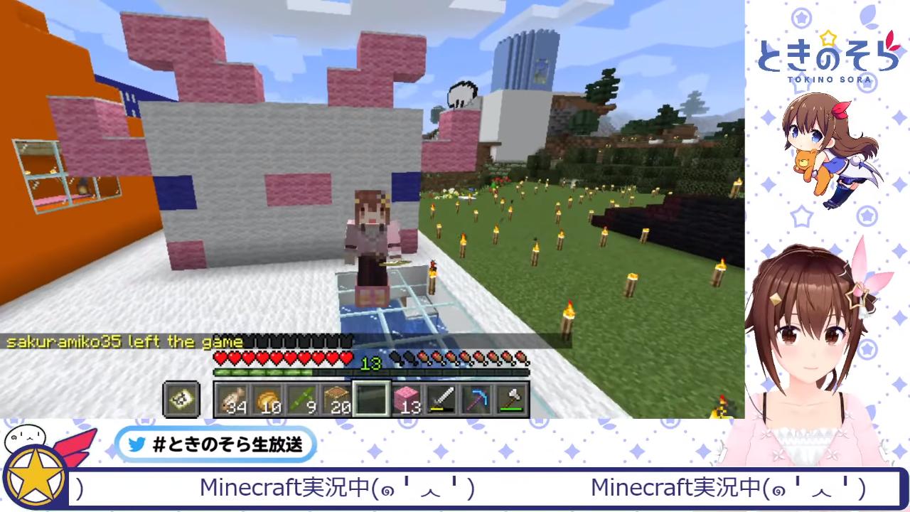 e4f3e44e8bdddc824a0b7568f7ee148c 【ゲリラ】Minecraftウパルパ?ウーパールーパー!!【#ときのそら生放送】
