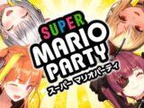 【スーパーマリオパーティー】お姉さんたちがマリパで上品に遊ぶワょ♡【#爆乳マリパ】