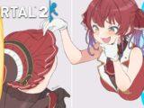 【PORTAL2】マリンよりポータルの使い方うまいやつおる?【ホロライブ/宝鐘マリン】