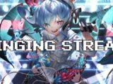 【歌枠】SINGING STREAM / ~明日から6月だぜ~【ホロライブ / 星街すいせい】