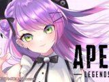 【APEX】今日ALGSのコメンテーターだ~!大会見るの楽しみ【常闇トワ/ホロライブ】