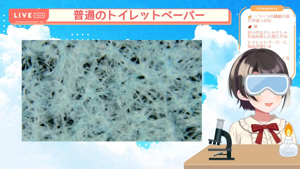 056d8d8af8d1f628ccb74f66ab112dac 【夏休み自由研究】顕微鏡配信しゅばあああああああ!!!!/Stream to see the micro world with a microscope【ホロライブ/大空スバル】