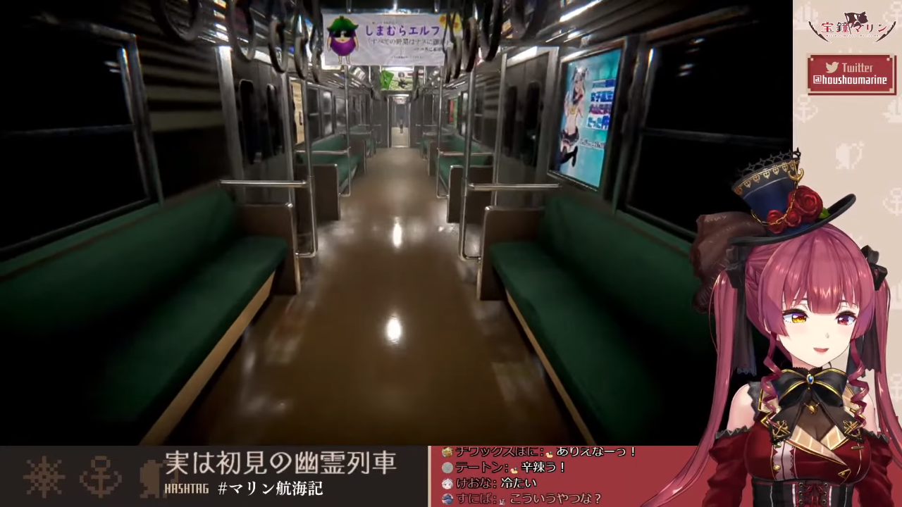 062a0cf848c067b16af1bec0ddb63198 【幽霊列車】電車にオバケが!!!!!!!!!!!!【ホロライブ/宝鐘マリン】