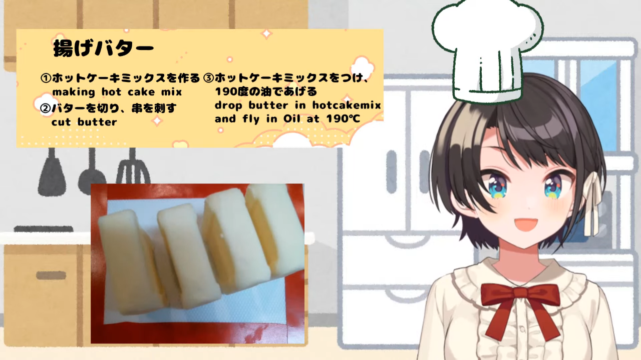 068549704bcbc4dda9d77b024a1b3ebf Cooking fried butter First time in my life【料理配信】人生初?!揚げバター作るしゅば!!!!!!!!!!!!