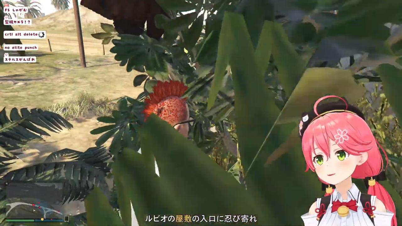 0f73863094f310aedd541bf0d0dba081 【 GTA5 】緊張の夏!日本の夏!南国の島の新ミッション!!でピンクの悪魔が暴れるにぇ!🌴😎【ホロライブ/さくらみこ】