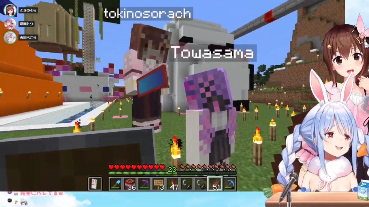 1afc7ee7fb0a5c2a80f32ece729fa365 【Minecraft】TNTでTMTをドッキリ大作戦!そらトレイン出発!ぺこ!【ホロライブ/兎田ぺこら】