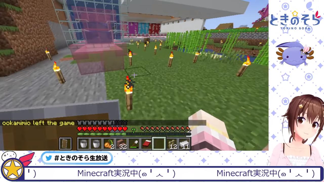 1c38fbe988ac38efb344cf5c141776d4 【Minecraft】落下しても安心なおしゃれな大樹つくる【#ときのそら生放送】