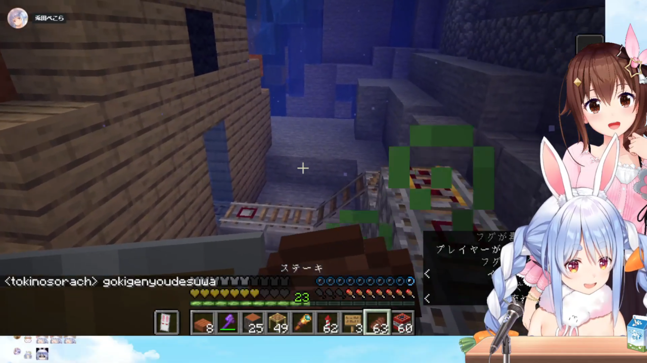 1dd4451b211ad98c1ca0ec69483e07b7 【Minecraft】TNTでTMTをドッキリ大作戦!そらトレイン出発!ぺこ!【ホロライブ/兎田ぺこら】