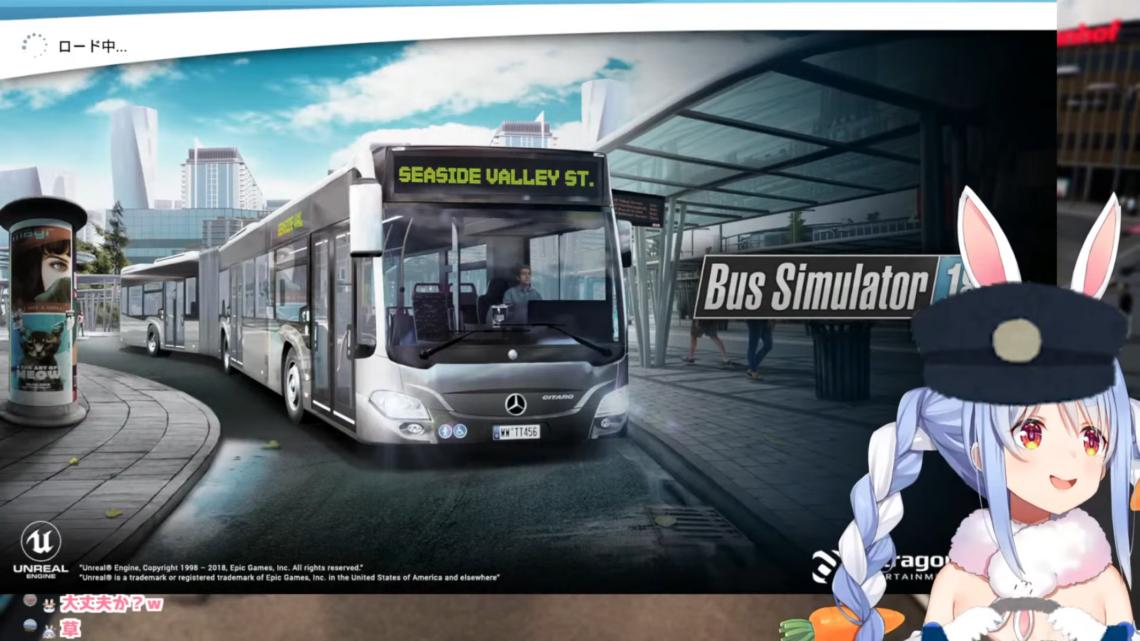 【Bus Simulator】兎田ハイパーエクスプレス出発ぺこ!!【ホロライブ/兎田ぺこら】