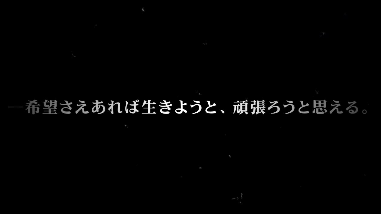 2b7f82b848077ed16b98eec4c23454ac 【Debut PV】Hope is present【hololive English VSinger】 【デビューPV】希望は此処に在りて【ホロライブEnglish VSinger】
