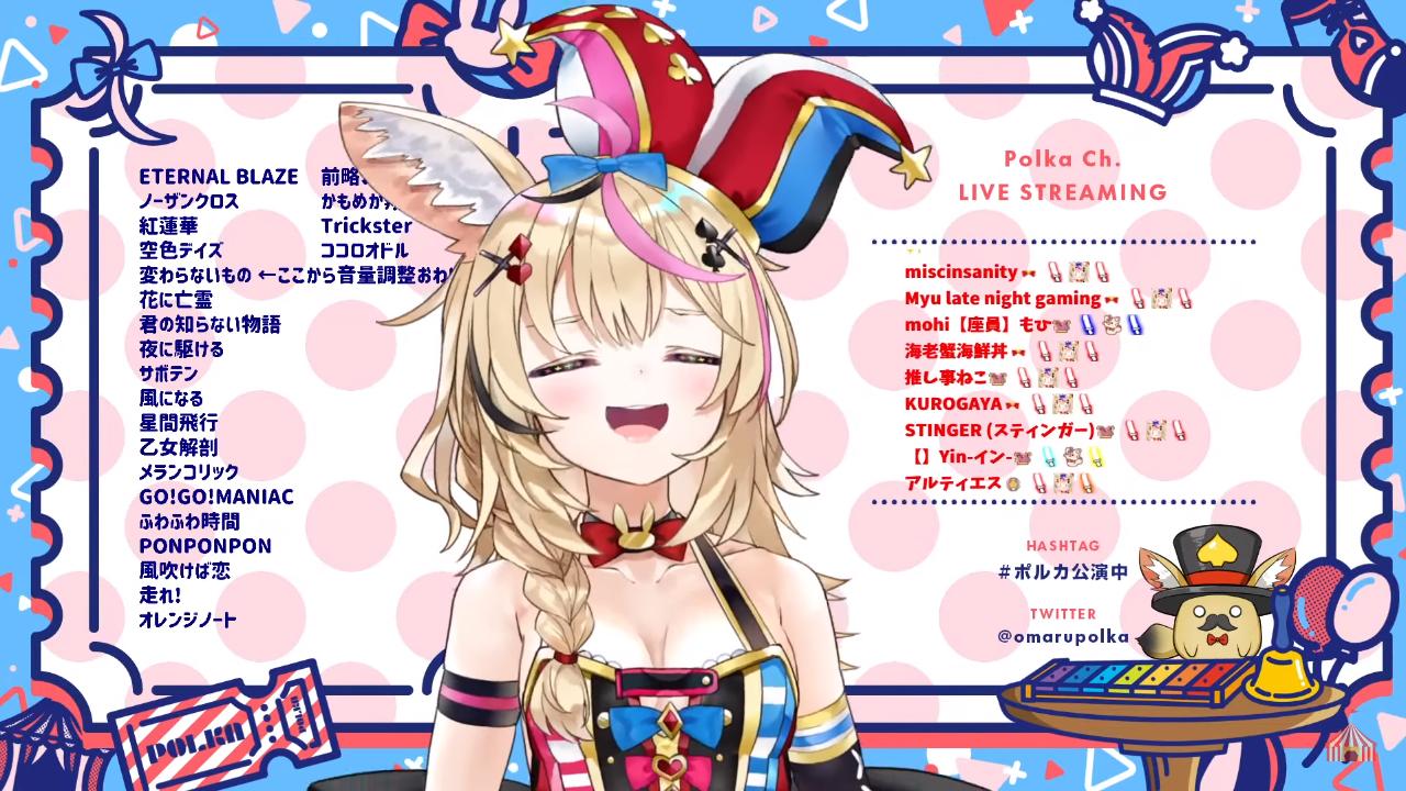 3f171ce03a02bff6b938055e15605fe9 Morning music KARAOKE OK OK【尾丸ポルカ/ホロライブ】