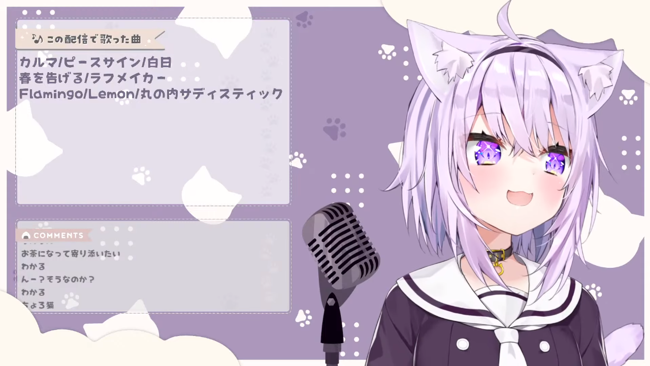 4dca586498a36d7d0abf3417c620b24e 【歌枠】ロックな猫です😽🎶【猫又おかゆ/ホロライブ】