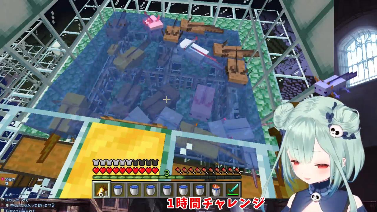 6ece31ab9c564d1c9f187ca446af291a 【Minecraft】青ウーパー1時間チャレンジ!奇跡とは!?【潤羽るしあ/ホロライブ】