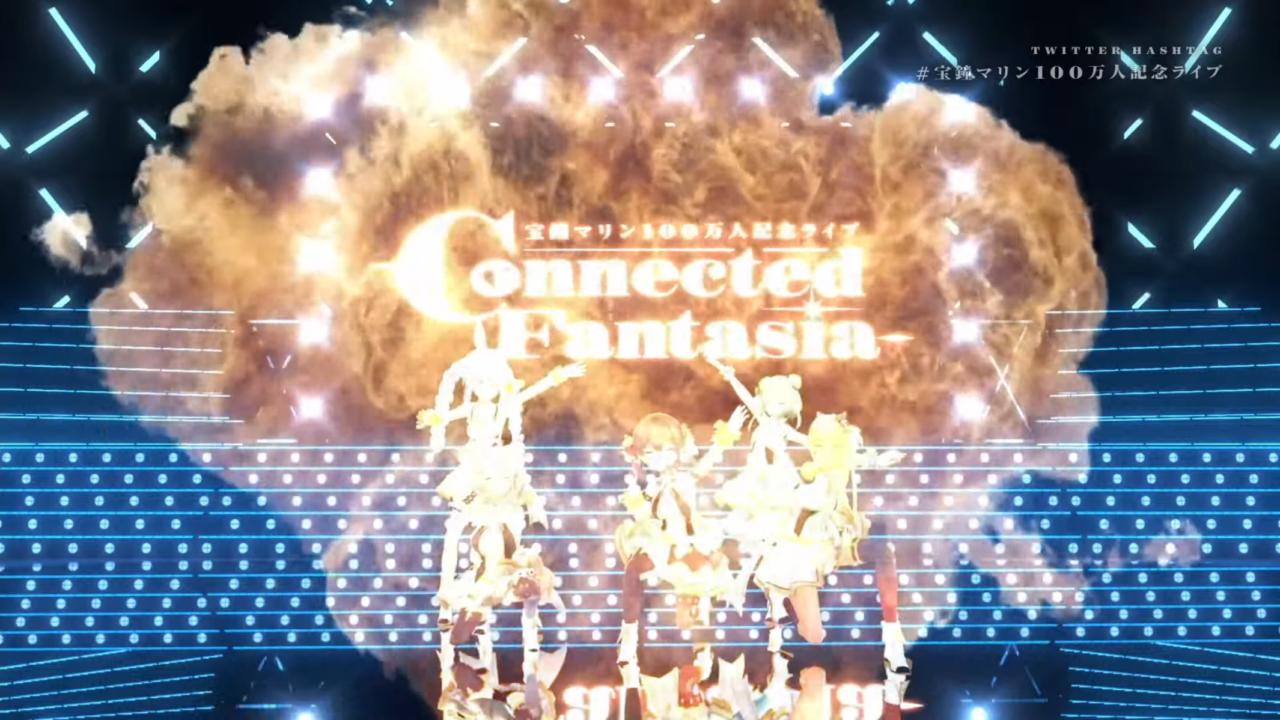 7043d0128eb7baeccf6c3242f4ede3a9 【#宝鐘マリン100万人記念ライブ / 3DLIVE】Connected Fantasia【ホロライブ】
