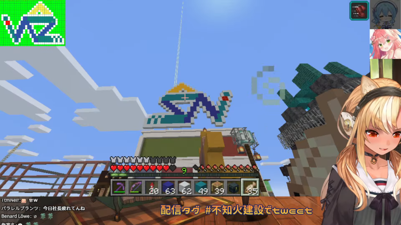 984eec1c13e93abdd550e26f46fd38ed 【マインクラフト/Minecraft】#不知火建設 🔥事務所進捗どうなった?【不知火フレア・さくらみこ・星街すいせい・尾丸ポルカ/ホロライブ】