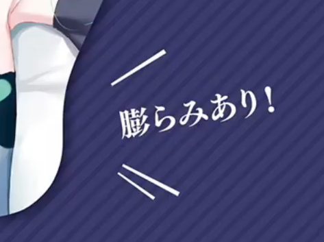 E6lH6aXVUAEjURR 【 #潤羽るしあ2周年記念 】祝!3D LIVE !!【潤羽るしあ/ホロライブ】