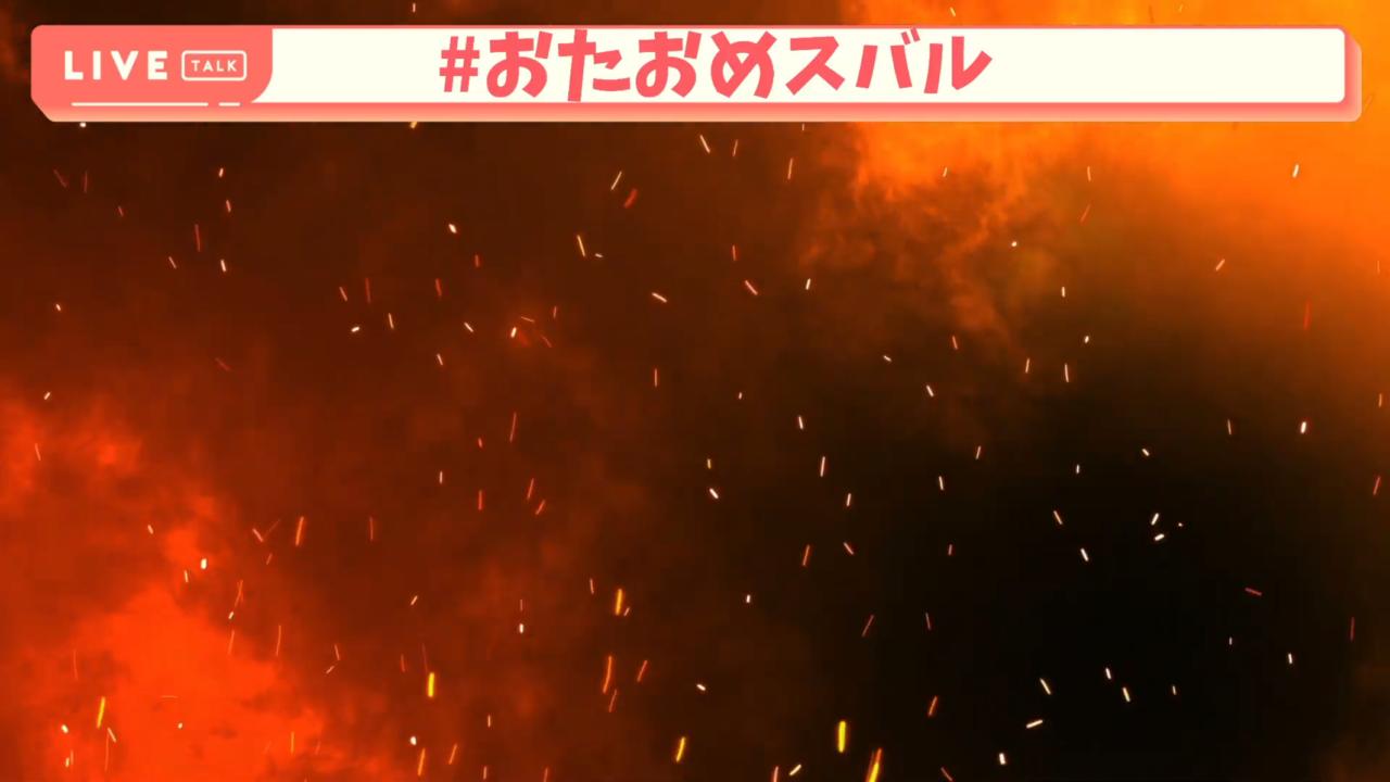 bbc48e18e474ba9ab7ec6630a51a69fd 【#おたおめスバル】おたんじょうび!!!!!!!!!!HAPPY BIRTH DAY SUBARU!!!【見てみな、飛ぶぞ】