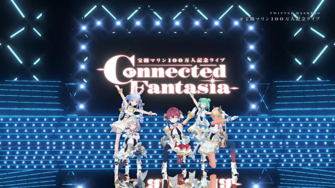 c11a6aba74f027fb52e1d8350394b8a2 【#宝鐘マリン100万人記念ライブ / 3DLIVE】Connected Fantasia【ホロライブ】