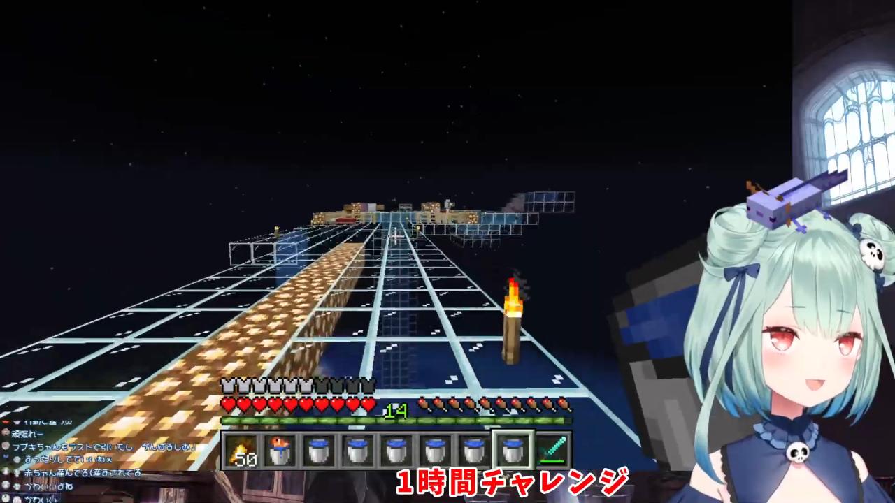 cba91a88d427726d0de4fe78dca79d39 【Minecraft】青ウーパー1時間チャレンジ!奇跡とは!?【潤羽るしあ/ホロライブ】