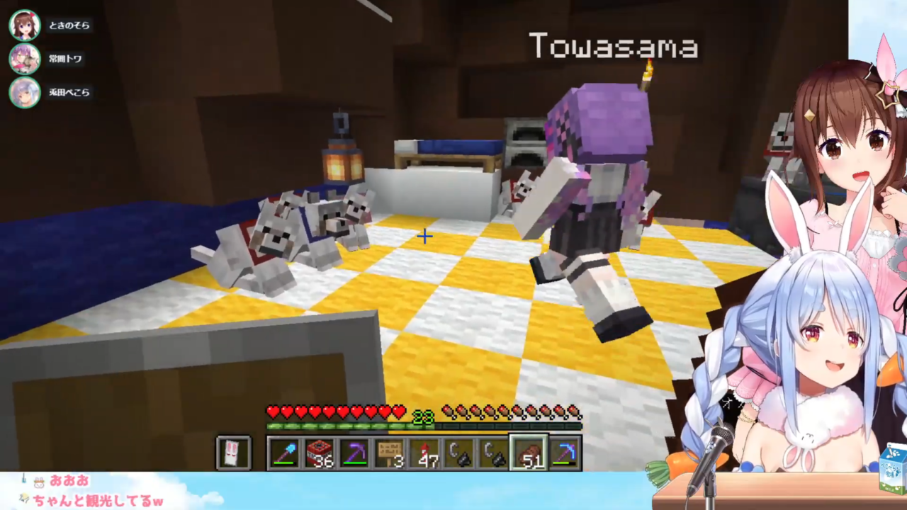 d1ddd04f4a4ebab58e9385570d420e2b 【Minecraft】TNTでTMTをドッキリ大作戦!そらトレイン出発!ぺこ!【ホロライブ/兎田ぺこら】