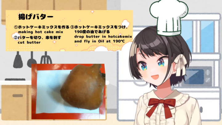 Cooking fried butter First time in my life【料理配信】人生初?!揚げバター作るしゅば!!!!!!!!!!!!