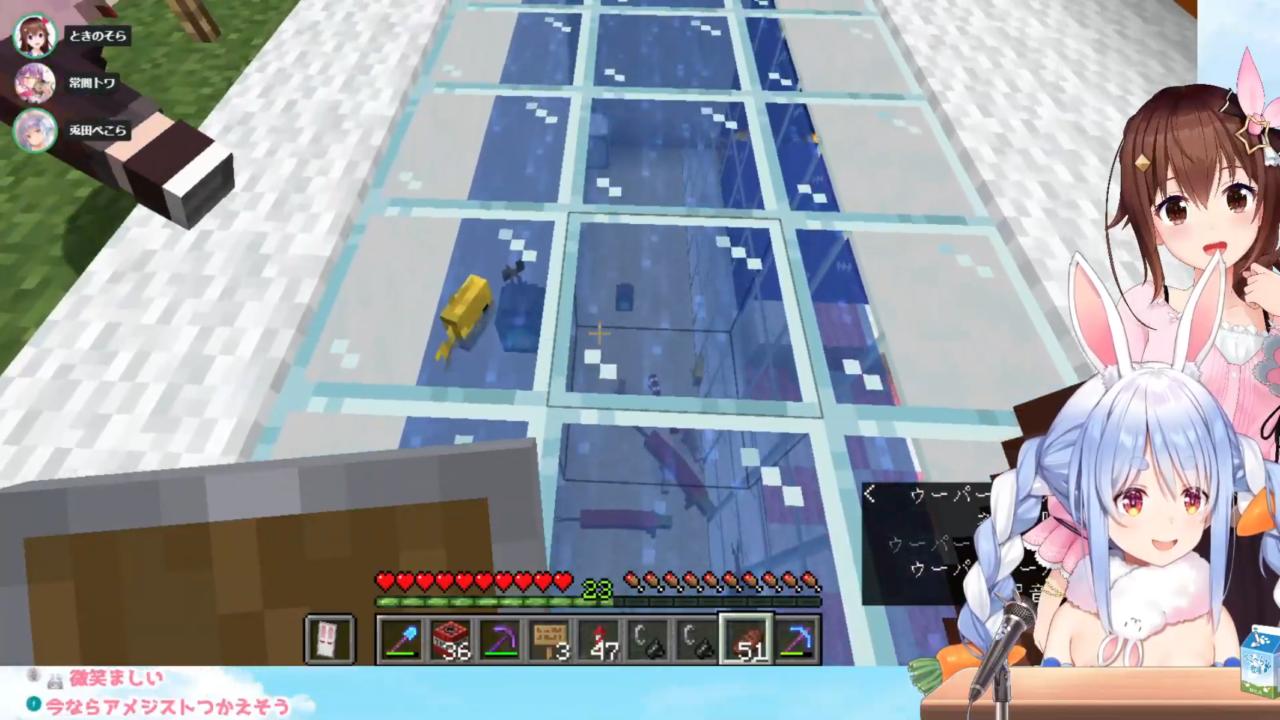 e25ef7a84ad788cb41c17fe0993619a7 【Minecraft】TNTでTMTをドッキリ大作戦!そらトレイン出発!ぺこ!【ホロライブ/兎田ぺこら】