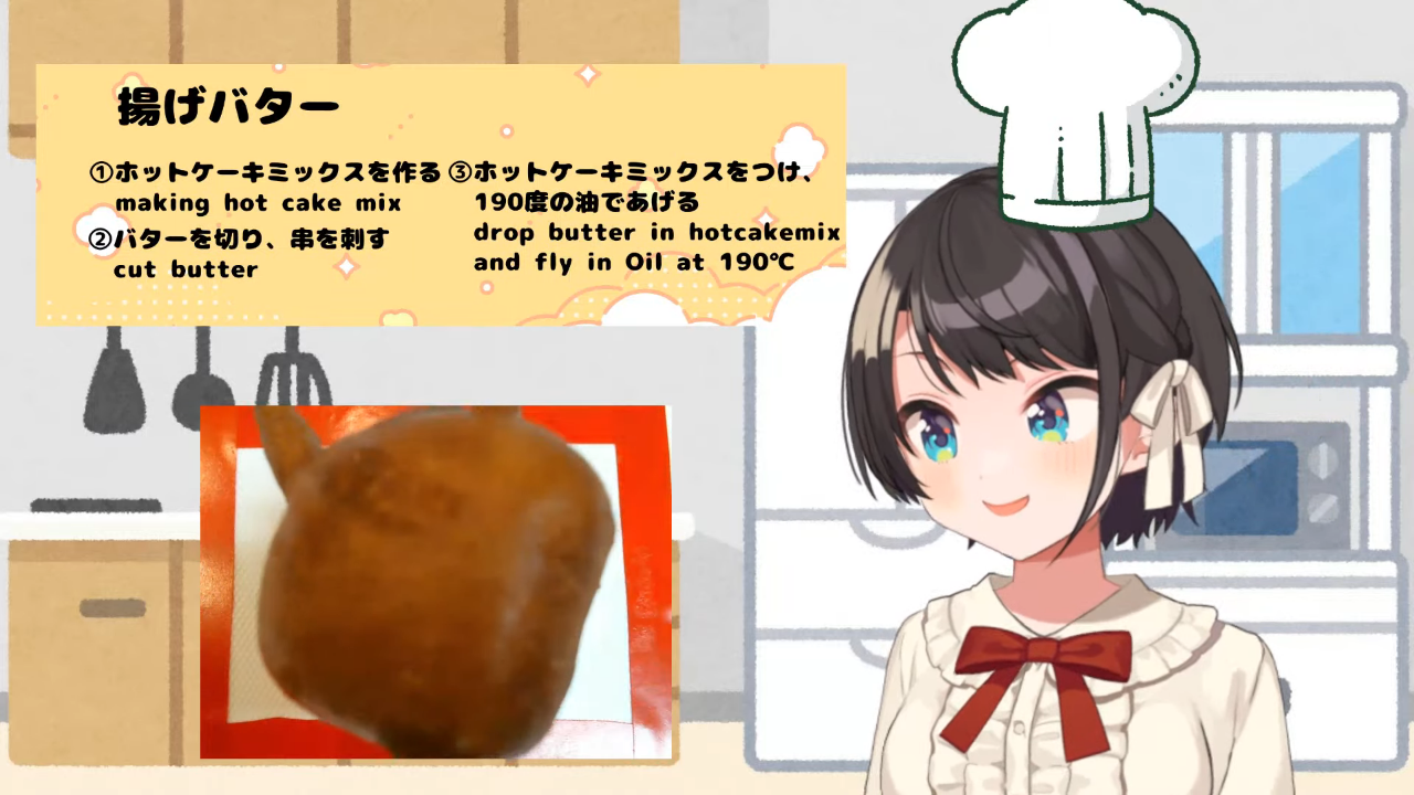 e99c9c53fdd5f4b8f96a86e039e34a6f Cooking fried butter First time in my life【料理配信】人生初?!揚げバター作るしゅば!!!!!!!!!!!!