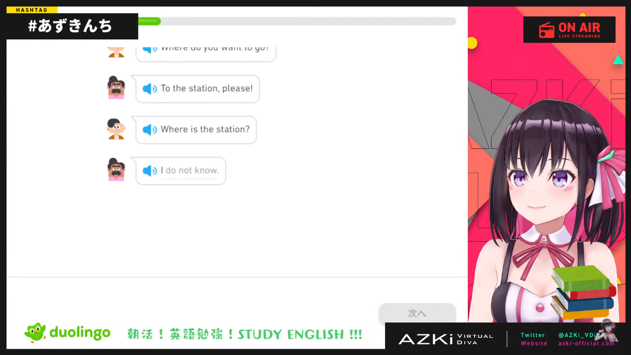 ed6c637559d4a38d47654fdeb6d2891b 【Duolingo】朝活 STUDY ENGLISH !!! Water
