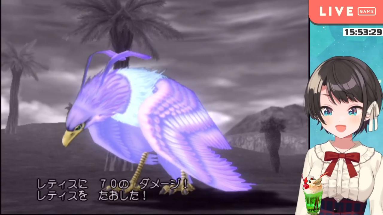 f2d84440094b28730110d12ecb52a259 【#10】ドラゴンクエスト8!神鳥のアレ使ってみな飛ぶぞ!ついに大空スバル空を飛ぶ!※ネタバレあり