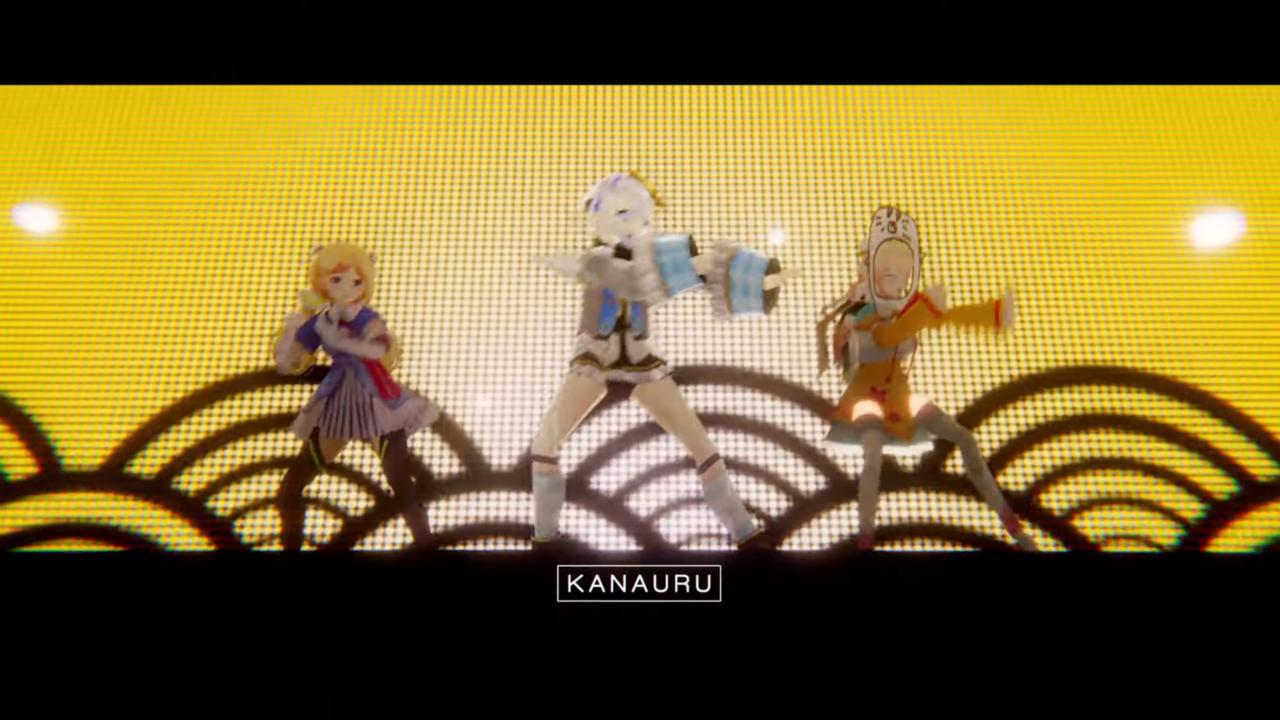 f3c160801f3da1aa396420b504eaac99 MV | Amane Kanata - SORAN BUSHI Remix 「 Kanauru Music Video 」かなたそソーラン節の単独3Dライブを成功させてしまう!?