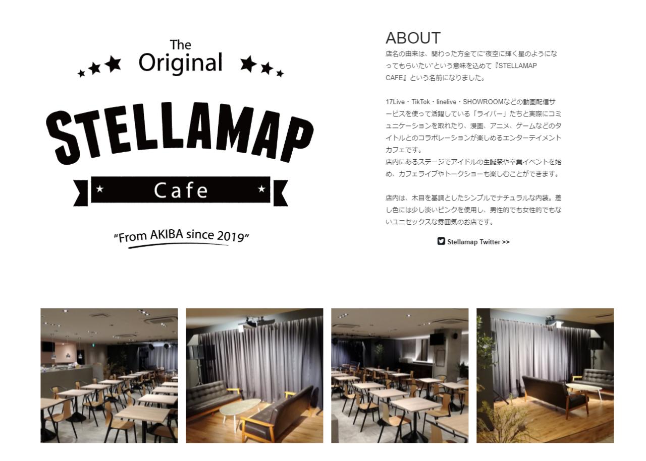 image 3 【 歌 sing /重大発表 】コラボカフェの情報解禁&告知あり!Collabo Café & announcement【ホロライブ/さくらみこ】