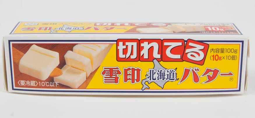 image 9 Cooking fried butter First time in my life【料理配信】人生初?!揚げバター作るしゅば!!!!!!!!!!!!
