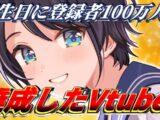 【#おたおめスバル】おたんじょうび!!!!!!!!!!HAPPY BIRTH DAY SUBARU!!!【見てみな、飛ぶぞ】