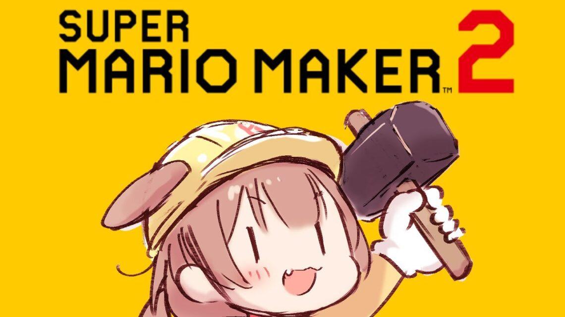 【マリオメーカー2】波乱万丈!!はじめてのコース作り!?の巻【ホロライブ/戌神ころね】