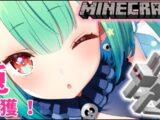 【Minecraft】ミッション!ホロ鯖にウサギを!!!【潤羽るしあ/ホロライブ】