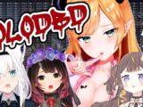 【#HOLODBD】遂にちょこ先生にお呼びがかかった!!!!【ホロライブ/癒月ちょこ】