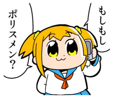 005l 【ヴァイスシュヴァルツ】トライアルデッキ+(プラス) 開封式!!【雪花ラミィ/ホロライブ】