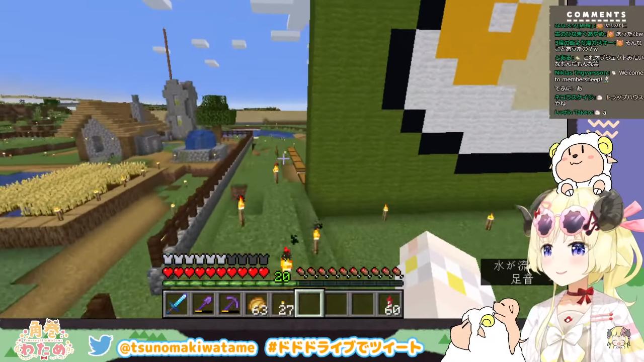 07fc6dfdfefa2f51b3bc86060ee630ac 【Minecraft】藤木くんお迎え準備!【角巻わため/ホロライブ4期生】