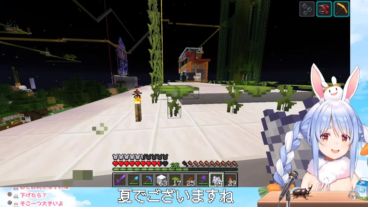 1716519fe7f056e9e0bf1e3adf86e5b9 【Minecraft】夏といったらこれでしょ!!!!!!!ぺこ!【ホロライブ/兎田ぺこら】