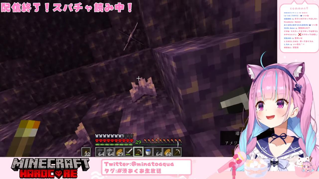 1e81c9fb627797e3c77577a3e8a5de5c 【Minecraft】ハードコアちゃれんじ!一日目【湊あくあ/ホロライブ】