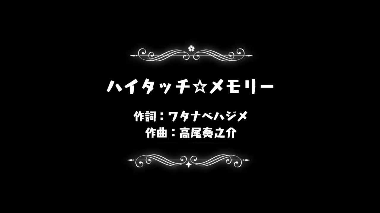 23bc2117db7eea2cd6b2f4bba479b457 【 3DLIVE 】3rd Anniversary LIVE Shine more!!! 【#さくらみこ3周年LIVE】