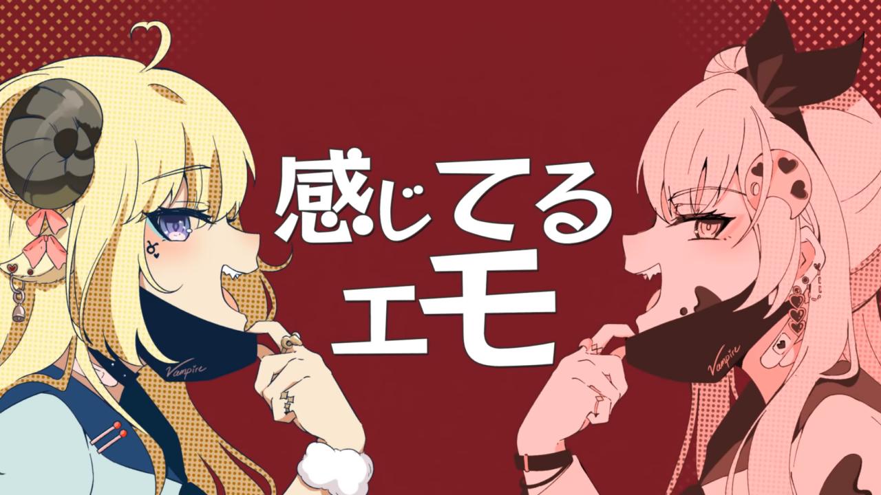 2d1471181752f5e63e752d850251417b 【 #わたフィ】Vampire / ヴァンパイア - COVER【 Airani iofifteen / Tsunomaki Watame 】