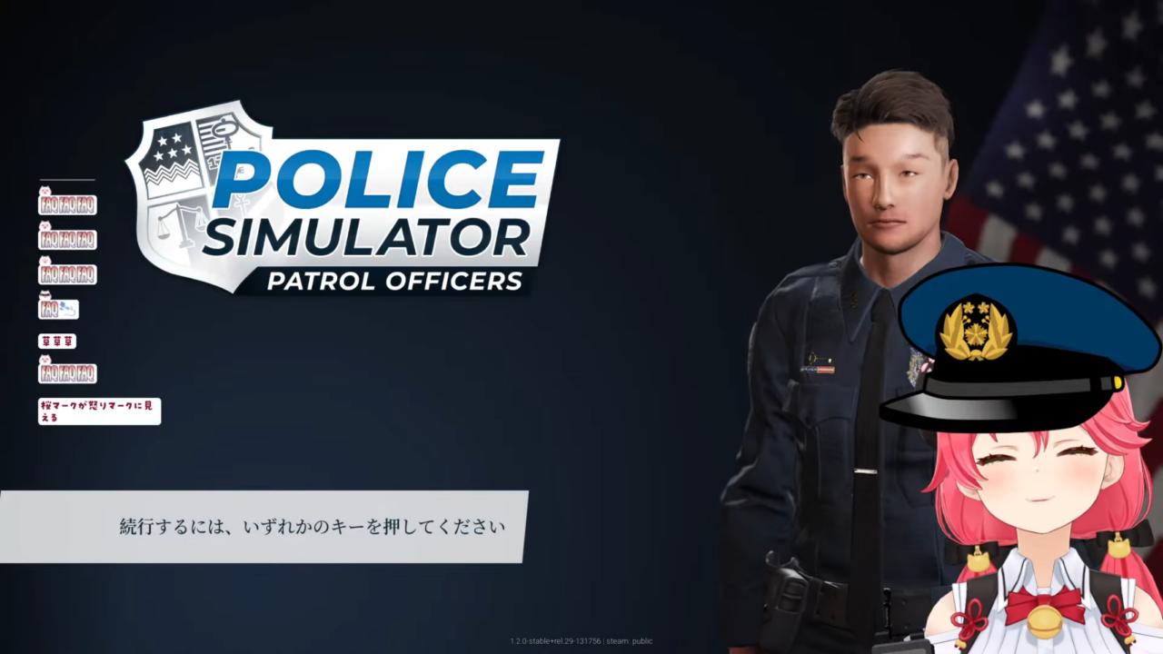 2ef96cf323431b40884567b3cf71990d 【 Police Simulator】爆笑LMAOえりーと警察24時!!街の平和はみこに任せろにぇ!👮 Police Simulator: Patrol Officers【ホロライブ/さくらみこ】