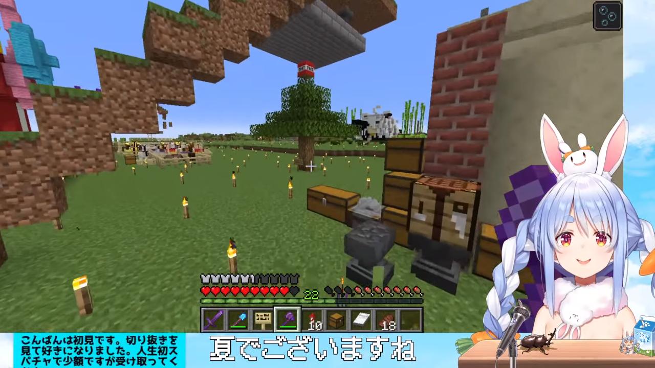319254a35135524e1a4771bd22dbafd8 【Minecraft】夏といったらこれでしょ!!!!!!!ぺこ!【ホロライブ/兎田ぺこら】
