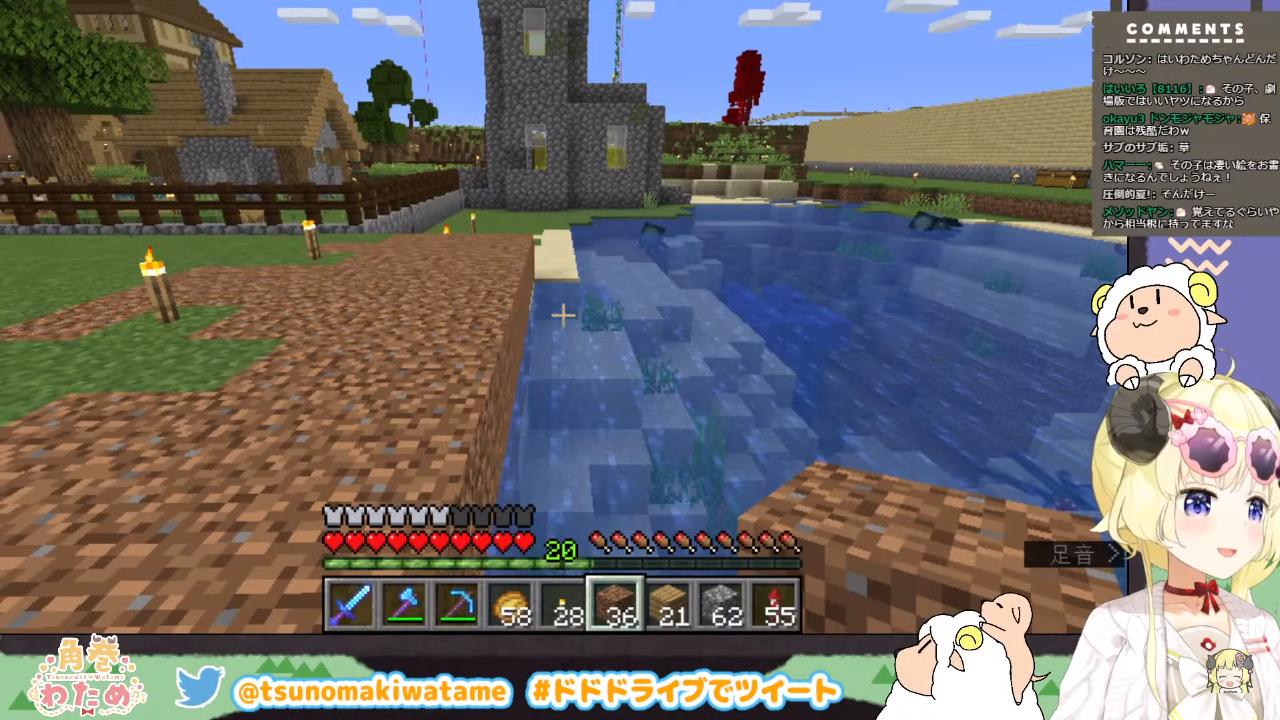 47170c28c703c74240161be0e9d91cdf 【Minecraft】藤木くんお迎え準備!【角巻わため/ホロライブ4期生】