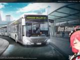 【 Bus Simulator 18 】おう、乗りな。(あの世へ)連れてってやるにぇ。【ホロライブ/さくらみこ】