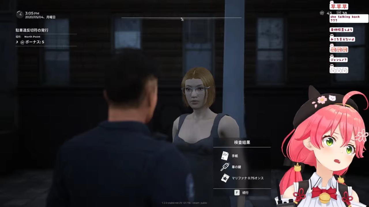552c53a89c0ff02fc004140466674f35 【 Police Simulator】爆笑LMAOえりーと警察24時!!街の平和はみこに任せろにぇ!👮 Police Simulator: Patrol Officers【ホロライブ/さくらみこ】