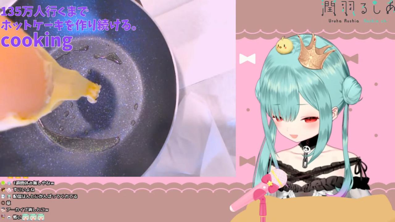 5a97718d9aba02b736063f0778b60716 【カメラ枠】私の女子力は135万です。135万人行くまでホットケーキを焼く…【潤羽るしあ/ホロライブ】