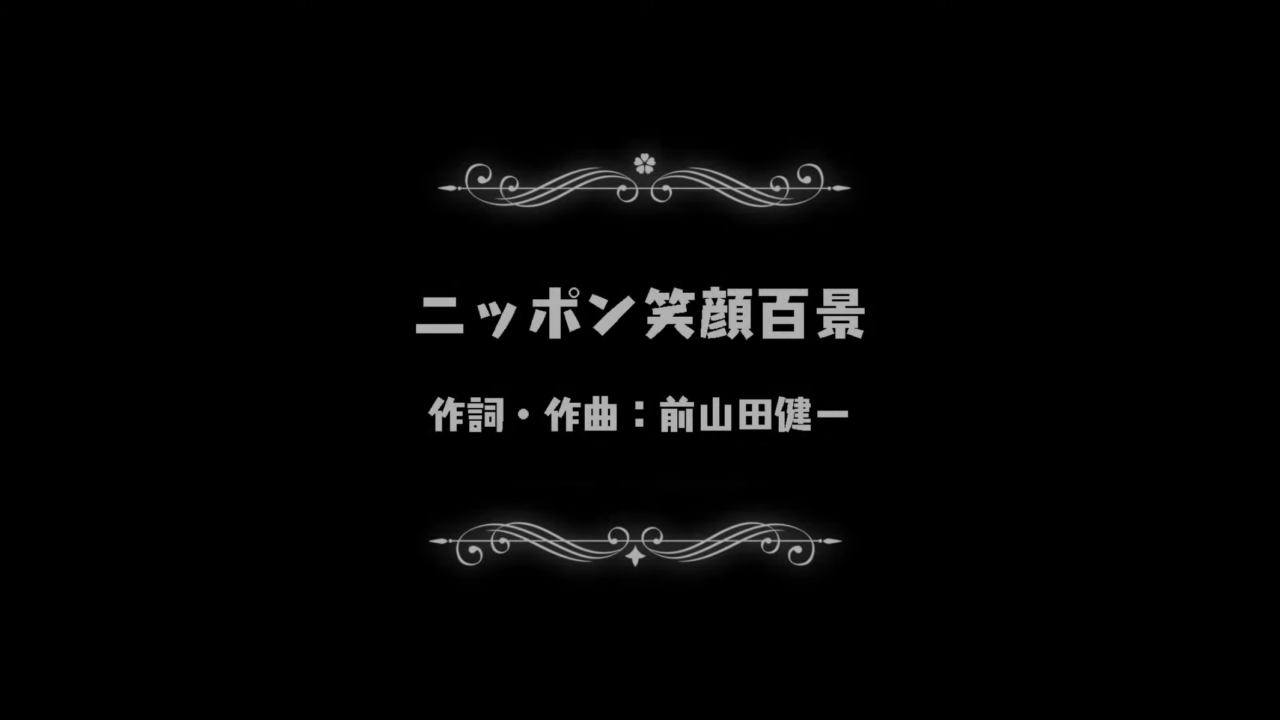 640112a01efc1f7279a09a886a9662b9 【 3DLIVE 】3rd Anniversary LIVE Shine more!!! 【#さくらみこ3周年LIVE】
